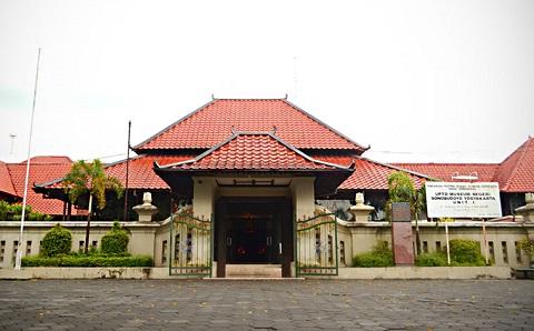 Museum Sonobudoyo, Kaya Dengan Koleksi Budaya